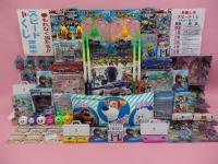 おもちゃ三角くじ200人用