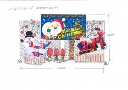 クリスマス イメージ_page0001