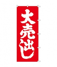 7003_200x480-shusei